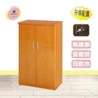【·Fly·飛迅家俱】2.1尺雙門塑鋼鞋櫃(人氣詢問款)