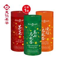 【天仁茗茶】台灣茗賞烏龍茶茶葉600g(茶王/高山烏龍茶/凍頂烏龍茶)