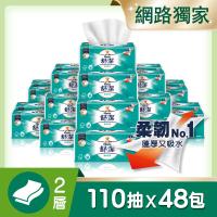 【Kleenex 舒潔】柔韌潔淨抽取衛生紙 110抽x48包/箱