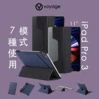 【VOYAGE】CoverMate Deluxe for iPad Pro 11吋 第3代 磁吸式硬殼保護套(獨家上蓋與保護殼分離設計)