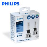 PHILIPS 皓鑽光LED ESSENTIAL H1/H4/H7/H11/HIR2/HB3/HB4-限量贈T10小燈