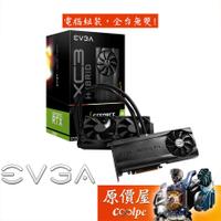 EVGA艾維克 RTX3090 XC3 ULTRA HYBRID GAMING /顯示卡/原價屋