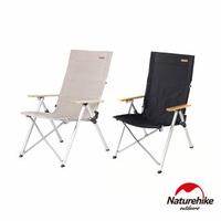 【Naturehike】天野便攜鋁合金三段式可調折疊躺椅 釣魚椅 休閒椅 附收納袋(2色任選)