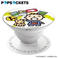 【PopSockets 泡泡騷】美國 No.1 時尚手機支架-大寶-探險大寶