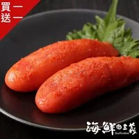 【海鮮主義】買一送一!明太子 (80G/盒)