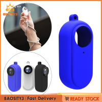 [baosity3] 矽膠套蓋保護器外殼用於Insta360 Go2動作相機