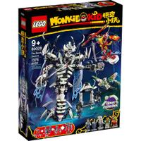 【領券滿額折50】樂高LEGO 80028 悟空小俠系列 三打白骨精