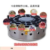 特價賣場、瓦斯款燃氣旋轉32孔 紅豆餅機 紅豆餅爐 車輪餅機 車輪餅爐 也可製作蛋漢堡 新型不沾塗層