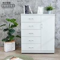 【南亞塑鋼】3.3尺五抽單門塑鋼斗櫃/收納櫃/置物櫃(白色)