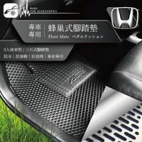 9Ar【蜂巢式 三片式腳踏墊】適用於 k12 fit city 喜美 雅歌 CRV2 CRV3 CRV4|BuBu車用品