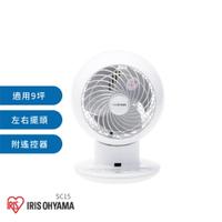 IRIS OHYAMA  PCF-SC15 空氣循環扇 循環扇 靜音 風扇 電風扇 左右自動擺動