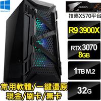 🔥尬電3C🔥 24核心 R9-3900X / RTX3070 電競主機 旗艦 超越i9 AMD 效能 3A大作