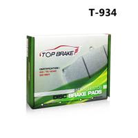 TOPBRAKE ENDLESS 4P 6P  VTTR 4P 6P 大六 改裝卡鉗專用 汽車煞車來令片 T-934