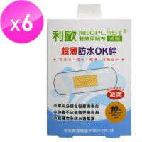 【貝斯康】醫療用貼布傷口貼-滅菌超薄防水(L款10片x6盒)