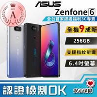 【ASUS 華碩】福利品 ZenFone 6 ZS630KL 8G/256G 6.4吋觸控螢幕(全機9成新)