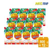 【泡舒】洗潔精 檸檬去味清新-補充包800gx12包(洗碗精)