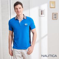 【NAUTICA】立體修身條紋領短袖POLO衫(寶藍)
