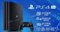 電玩巴士 索尼PS4全新原裝游戲主機新款SLIM PRO MKS全館免運