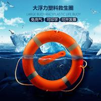 救生圈大人專業成人兒童實心泡沫塑料國標ccs支架2.5kg船用救生圈【七號小鋪】