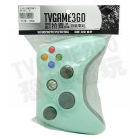 【二手商品】XBOX360 原廠無線控制器 青色 無線手把 把手 手柄【台中恐龍電玩】