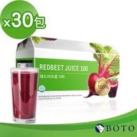 【BOTO】韓國原裝高濃度冷萃甜菜根紅妍飲x1盒(30包/盒)