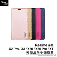 realme 韓曼皮革手機皮套 適用realme X2 X50 Pro realme X3 XT 保護殼 手機殼 保護套