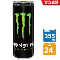 【Monster Energy 魔爪】能量碳酸飲料 易開罐355ml(24入/箱)