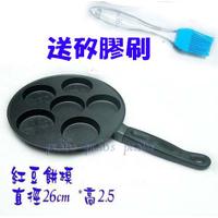 『尚宏』紅豆餅烤盤 (可加購配件 矽膠刷與叉子 車輪餅 紅豆餅機 紅豆餅模 紅豆餅爐 煎蛋盤)