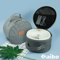 【aibo】漢堡風扇、折疊風扇適用 手提收納包(P9 P10 P9S適用)