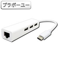 【百寶屋】USB3.1 Type-C轉RJ45網卡/3孔HUB 蘋果macbook集線器