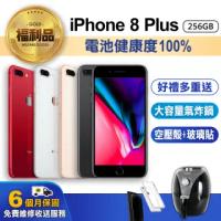 【Apple 蘋果】福利品 iPhone 8 Plus 256GB(電池健康度100%+驚爆贈品-氣炸鍋組)