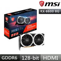 【MSI 微星】微星 RX6600 MECH 2X 8G(超值大禮包)