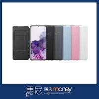 (免運)原廠皮套 三星 SAMSUNG Galaxy S20+ 5G LED 皮革翻頁式皮套/手機殼/側掀皮套【馬尼通訊】