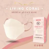 【久富餘】KF94韓版4層立體成人醫療口罩-雙鋼印-奶油薔薇(10片/盒)