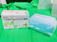 """兒童口罩 """"台灣優紙"""" 醫療防護口罩 兒童 50入 藍色  醫療口罩 醫用口罩"""