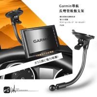 7G08【Garmin導航長彎管吸盤支架】衛星導航配件 Drivesmart 55/65 Driveassist 51