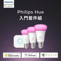 【Philips 飛利浦】Hue 智慧照明 入門套件組 藍牙版燈泡+橋接器(PH002)