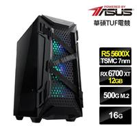 【華碩平台】R5六核{特攻上校}RX6700XT獨顯電玩機(R5-5600X/16G/500G_SSD/RX6700XT-12G)
