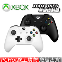 Microsoft 微軟 Xbox One 特別版 藍牙 無線控制器 手把 白色 黑色