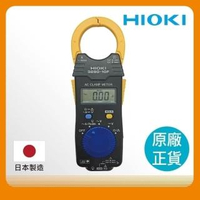 【HIOKI】超薄型交流鉤錶/電錶 3280-10F 原廠公司貨(日本製造 電流勾錶)