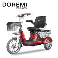 【向銓】DOREMI電動輔助自行車 PEG-005(電動車)