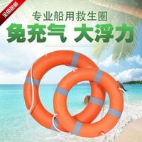 救生圈 船用專業救生圈成人救生游泳圈2.5KG加厚實心兒童塑料5556救生圈 【雙十一購物狂歡節 雙十一驚爆價 雙11好品推薦】