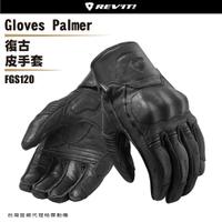 【柏霖動機總代理】6折! 荷蘭 REVIT 復古款短皮手套 FGS120 PALMER 手套