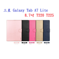 【Hanman 仿羊皮】三星 Galaxy Tab A7 Lite 8.7吋 T220 T225 平板皮套 斜立支架