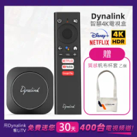 【Dynalink】Android TV智慧4K電視盒 DL-ATV36(全台唯一Netflix官方授權)