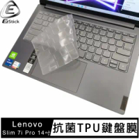 【Ezstick】Lenovo Yoga Slim 7i Pro 14吋 奈米銀抗菌TPU 鍵盤保護膜(鍵盤膜)