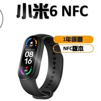 精品小米6 NFC  小米手環6 保固1年 血氧檢測功能 小愛同學 悠遊卡 門禁卡