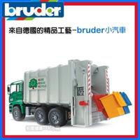 【Fun心玩】RU2764 麗嬰 德國製造 BRUDER 1:16 垃圾車-灰 工程車 仿真高質感 兒童 大型 汽車 玩具