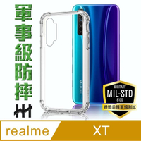 【HH】軍事防摔手機殼系列 realme XT - 6.4吋(HPC-MDRMXT)