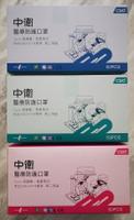 【公司貨】中衛 第二等級醫療防護口罩50入 藍色/綠色/粉色 雙鋼印-HAPPY GOD 保健美食生活館